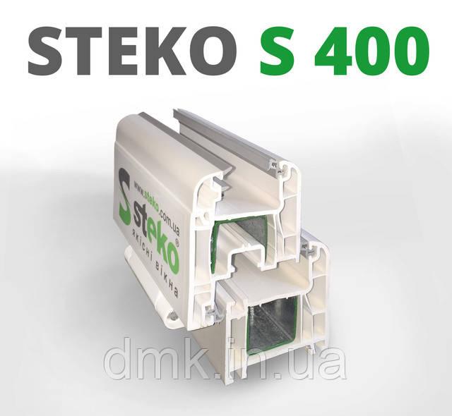 Новинка !!!! Металлопластиковое окно Steko S 400 !!! Производство - Украина !!!