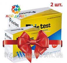 Тест-смужки Finetest premium 50 2 упаковки