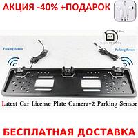 Универсальная рамка для номера с камерой заднего хода EU Car Plate Camera 16 LED Silver + наушники