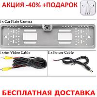Универсальная рамка для номера с камерой заднего хода EU Car Plate Camera 4 LED Silver Original size+ наушники