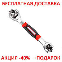 Универсальный торцевой ключ Tiger - 48 инструментов в 1 Universal Wrench Original size