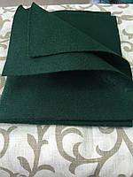 Фетр мягкий темно-зеленый, 45х50 см