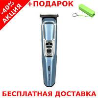 Машинка - триммер для профессионального ухода за волосами Gemei GM-6077 + powerbank
