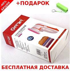 Машинка для удаления катышек с одежды беспроводная Gemei GM 231 lint remover + powerbank