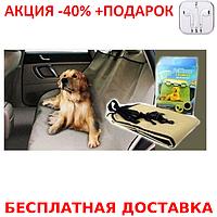 Чехол для животных в автомобиль, Накидка для перевозки животных Pet Zoom Original size+ наушники