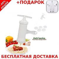 Шприцпресс для изготовленияспагетти Многофункциональный пресс шприц Mianshifu AT-Y01 + наушники