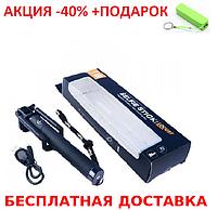Монопод для селфи LOCUST bluetooth  Штатив вертикальный+ powerbank