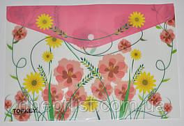 """Папка-конверт А4, на кнопке """"Цветы"""", розовая"""