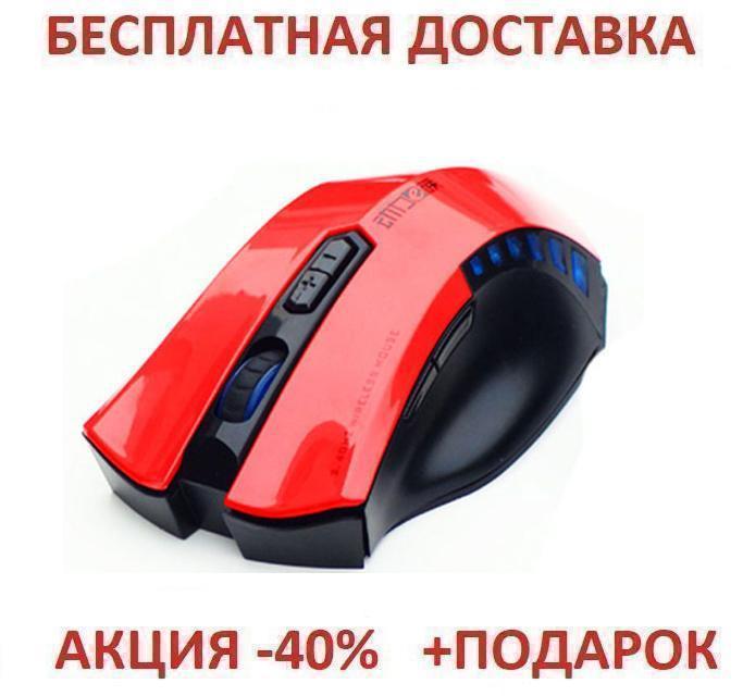 Мышка беспроводная USB MA-E980 игровая Оriginal size Мышка Мышки для компьютера USB мышь Мышка для ноутбука