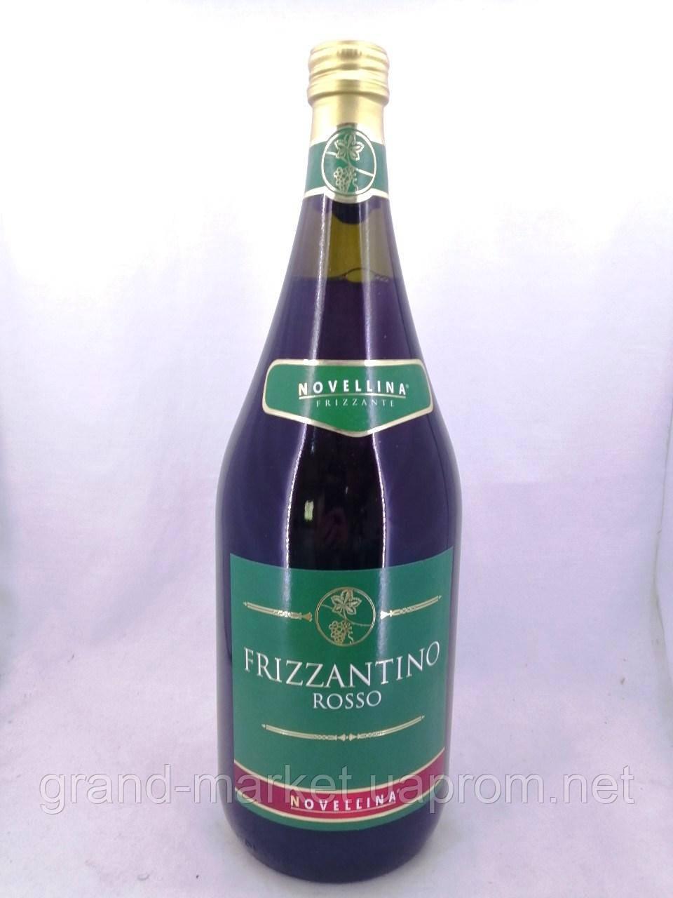 Ігристе вино Lambrusco Novellina Rosso 1.5 l
