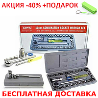 Набор инструментов 40 предметов Original size AIWA 40 pcs + powerbank