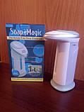 Сенсорный дозатор для жидкого мыла soap magic, фото 10