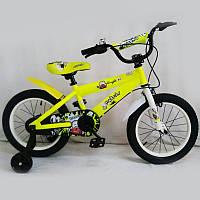 """Детский велосипед Dynastar 16"""" со съемными колесами, фото 1"""