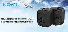 Мультитревел адаптер Nomi UC01 із вбудованим акумулятором 3000мА*г Чорний, фото 3