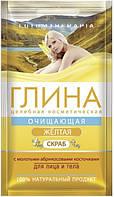 Глина-скраб желтая очищающая с абрикосовыми косточками Lutumtherapia 60 грамм