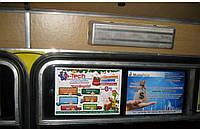 Реклама в транспорте г. Полтава