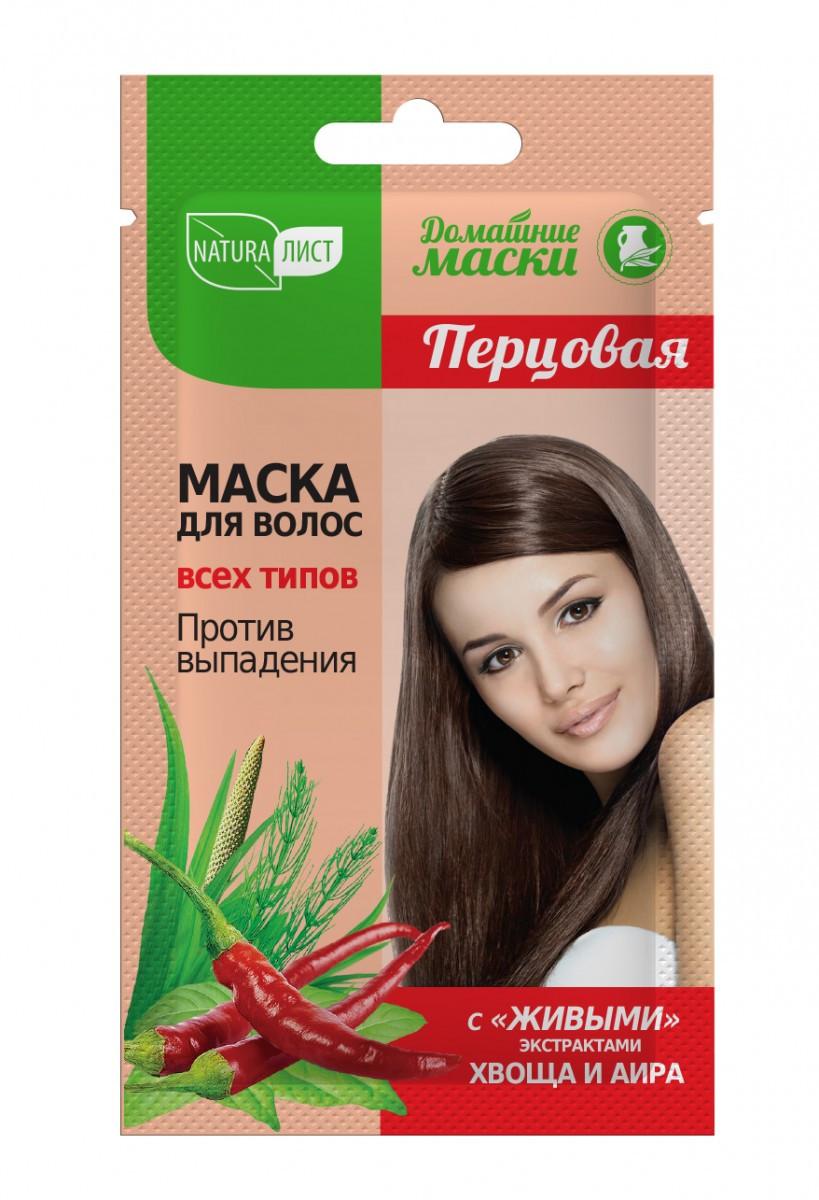 Маска для волос Против выпадения Перцовая Домашние маски Натуралист 30 мл