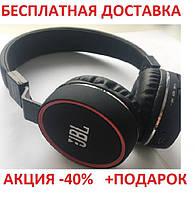 Наушники JBL B10 BLACK беспроводная гарнитура для телефона Блютуз Вкладыш