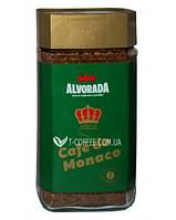 Кофе растворимый ALVORADA Cafe do Monaco Kraftig  200 г