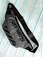 Поясная сумка, бананка, сумка на пояс Off White полосы, цвет серый, фото 1