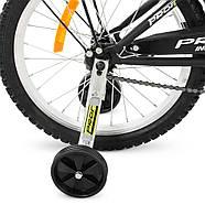 Детский велосипед 18 дюймов PROF1 G1851 Inspirer Гарантия качества Быстрая доставка, фото 3