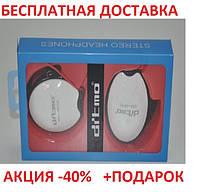 Наушники проводные DITMO-4010 блистер наушник на крючках-Вкладыш с микрофоном Гарнитура