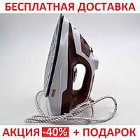 Паровой утюг DSP KD1003-SW  2000W Original