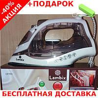 Паровой утюг Lambix LB1903-JM тефлоновая подошва 1600W Original size + powerbank