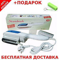 Паровой утюг-щетка Steam Brush DG-1004A Отпариватель одежды пароочиститель + powerbank