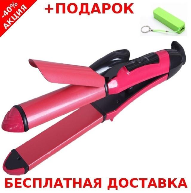 Плойка утюжек Gemei NOVA 2009 2в1 выпрямитель для волос утюжок щипцы завивка + powerbank