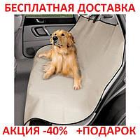 Подстилка для животных в автомобиль, Накидка для перевозки животных Pet Zoom Original size