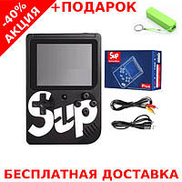 """Портативная игровая консоль SUP 400 игр Game BOX SUP Game Box 3"""" 400 игр + powerbank"""