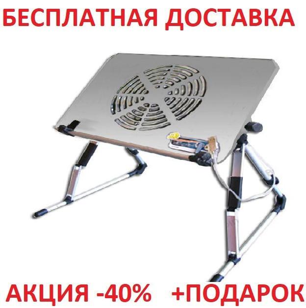 Портативный складной столик для ноутбука с охлаждением Multi Notebook Table с синей подсветкой