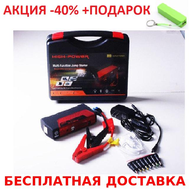 Пуско-зарядное устройство Multi - Functional Jump Starter 69800мАч Original size + powerbank