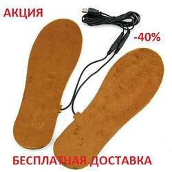 Стельки с электроподогревом зимние температура до 50' Original size