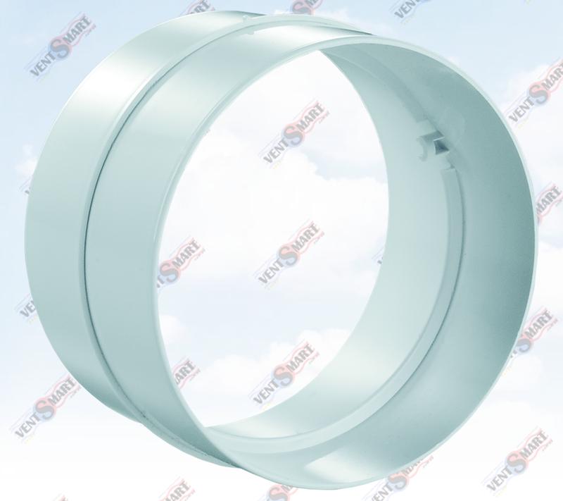 Внешний вид соединителя вентиляционных пластиковых труб системы ПЛАСТИВЕНТ производства ВЕНТС (Украина). Соединитель воздуховода системы Пластивент изготовлены из пластика высокого качества, который не поддерживает горение, имеют гладкую внутреннюю поверхность, широкий диапазон температур эксплуатации ― от -30 до +70 град. Цельсия.