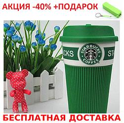 Термокружка Starbucks Originalsize Green Eco Life зеленая Старбакс чашка термос 350мл + powerbank