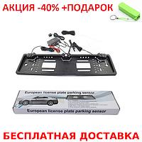Универсальная рамка для номера с двумя датчиками парктроника Silver Original size+ powerbank
