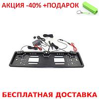 Универсальная рамка для номера с камерой заднего хода EU Car Plate Camera 16 LED Silver + powerbank
