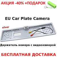 Универсальная рамка для номера с камерой заднего хода EU Car Plate Camera 4 LED Black Original size+ powerbank
