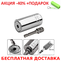 Универсальный торцевой ключ  Magic Socket Wrench + powerbank