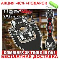 Универсальный торцевой ключ 48-in-1 Tiger Wrench multi-socket + powerbank
