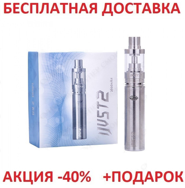 Электронная сигарета Eleaf iJust 2 Start kit 2600 mAh 50W Black
