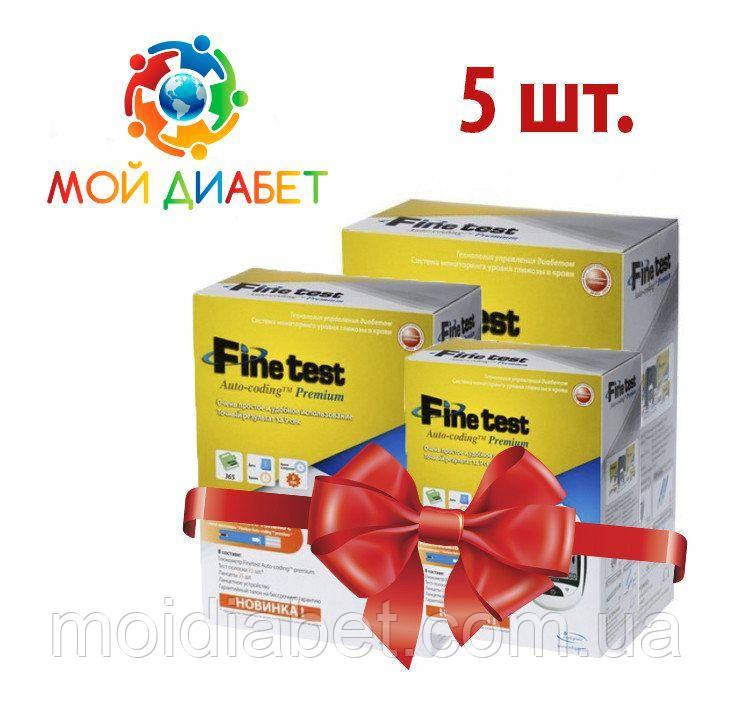Тест-смужки Finetest premium 50 5 упаковок