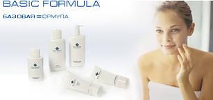 BASIC FORMULA-Базовая формула