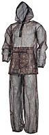 Антимоскитный костюм Охотник от MFH