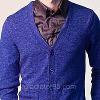 Кардиган мужской шерсть однотонный стильный и очень практичный