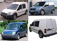Продам бампер передний на Форд транзит конект(Ford Transit Connect)2002-2009