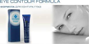 EYE CONTOUR FORMULA-Формула для контура глаз