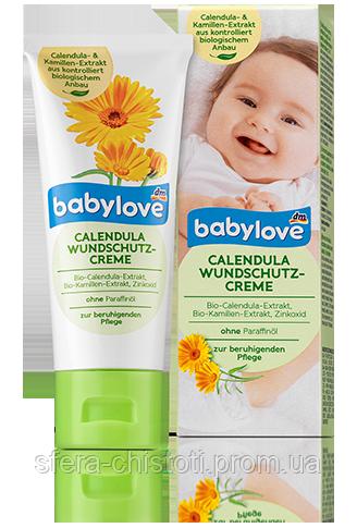 Babylove крем от опрелостей под подгузник с Календулой Calendula Wundschutzcreme 75ml
